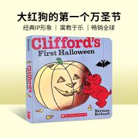 英文原版 Clifford's First Halloween 大红狗的个万圣节 2-6岁