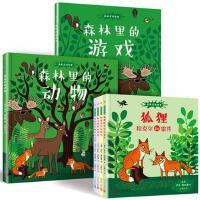 正版精装 瑞典童话自然科普套6册:森林里的动物+森林里的游戏+松鼠艾尔顿和艾吉斯+野兔哈里和海达+狍子鲁特和洛基+狐狸