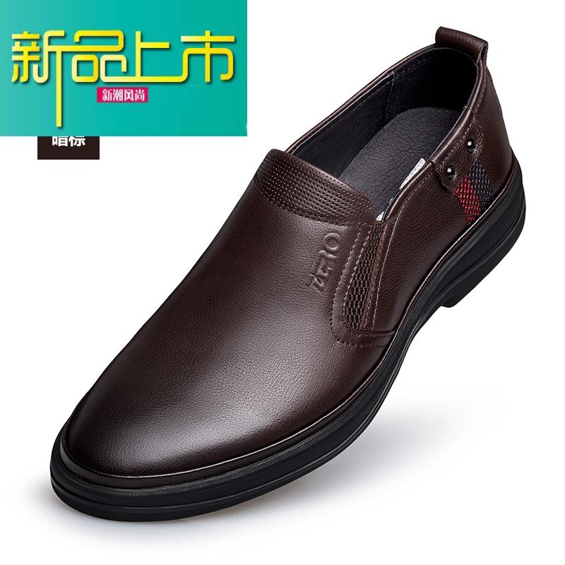 新品上市意大利零度男鞋新款真皮时尚商务休闲皮鞋英伦套脚青年男皮鞋   新品上市,1件9.5折,2件9折