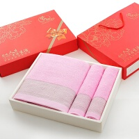 毛巾浴巾三件套礼盒/组合套装结婚回礼婚庆广告宣传定制logo批发 00x00cm