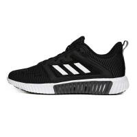 Adidas阿迪达斯 男鞋 运动休闲清风透气跑步鞋 B41589