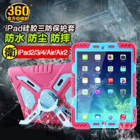 苹果ipad air保护套 ipad air2保护套 ipadair2保护壳套 ipad5保护套 ipad6保护套 i