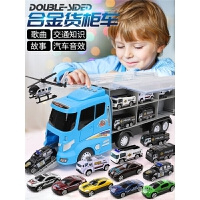 男孩各类工程车套装2-3-4岁儿童玩具车合金小汽车模型