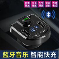 多功能车载蓝牙免提电话 车载MP3充电器接收器