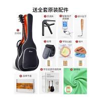 单板吉他民谣吉他40寸41寸木吉他初学者入门吉它学生男女乐器 41寸 蓝色【单板】