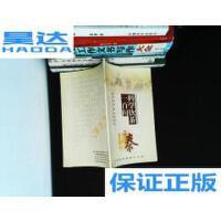 [二手旧书9成新]科学饮茶一百年老店茶香情浓 /北京吴裕泰茶叶公?
