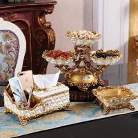 欧式水果盘三件套奢华套装家用茶几果盘创意摆件客厅高档装饰品
