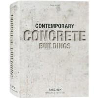 CONTEMPORARY CONCRETE BUILDINGS 建筑大师设计的混凝土建筑 建筑设计书