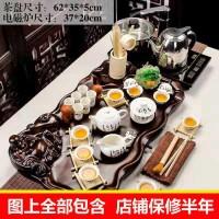 功夫茶具套装家用全套自动电热磁炉套装唐诗白瓷棕色佛盘功夫茶具套装