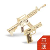 孩派 3D立体拼图 手工diy军事模型手枪智力玩具 儿童 木质拼图
