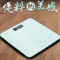 家用体重秤成人精准减肥人体称重计器女生宿舍小型充电可爱电子秤