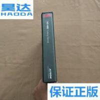 [二手旧书9成新]747-400 Training Manual /BOEING BOEING