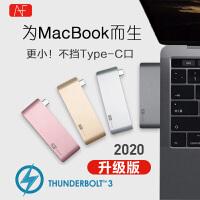 2020款�m用于�O果�P�本usb�D�Q器macbook�U展�]pro��Xair�D接�^typec拓展器hdmi配件ipad�W�