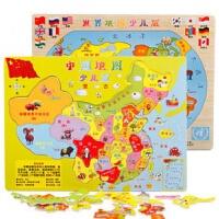 小孩子玩具 世界地�D拼�D2件套�和�3�q木�|����玩具拼�D4-5�q女益智中��地�D 生日�Y物 地�D(中��/世界�杉�套)