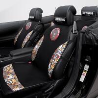 汽车座套全包围坐垫创意宝马奥迪奔驰车通用座椅坐垫汽车内饰