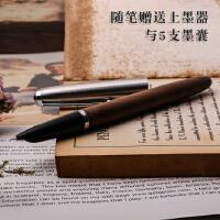 云停钢笔 金豪木杆616钢笔含上墨器 礼盒装可选练字日常学生