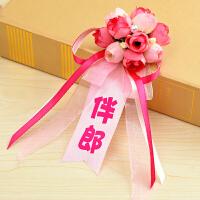 结婚庆用品创意高档婚礼韩式新郎新娘仿真胸花伴郎伴娘兄弟团