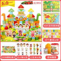 儿童积木玩具3-6-7周岁男孩1-2岁女孩宝宝木制拼装启蒙积木桌