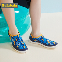 巴拉巴拉男童鞋子新款夏季小童鞋学生运动鞋中大童溯溪鞋涉水