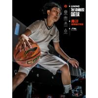 李宁篮球5号五号正品小学生水泥地橡胶耐磨7号成人青少年儿童蓝球