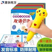 清�A同方T2�c�x�P幼�盒『�3-6�q�和�����拼音英�Z�R字�J字早教�C5