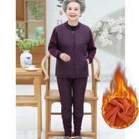 中老年人女装冬装加绒加厚奶奶保暖内衣太太棉衣棉裤套装