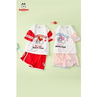 【抢购价:67.8元】巴布豆夏新款儿童运动套装透气休闲运动女童套装