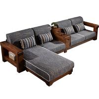 冬夏两用布艺沙发 现代中式黑胡桃木实木沙发组合客厅全实木家具转角带储物 组合