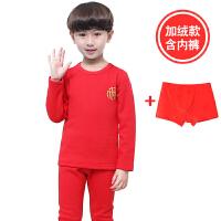 儿童保暖内衣套装大红本命年棉质秋衣中大童男女童加绒加厚