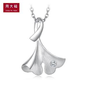 「新品」周大福珠宝首饰*叶925银钻石吊坠AA15234