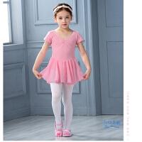 儿童舞蹈服练功服女童夏季雪纺芭蕾舞裙幼儿短袖跳舞衣服舞蹈裙