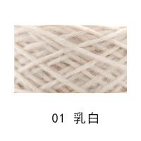 2019新款纯手工diy编织围巾线 中粗毛线团男生女毛衣毛线自织围脖冬材料包