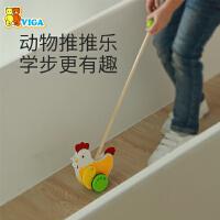 VIGA/唯嘉推推乐木质宝宝推杆学步手推车婴儿1-2-3岁儿童玩具