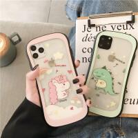 可爱卡通小恐龙iphone11promax苹果x手机壳xsmax小蛮腰苹果8plus玻璃壳7plus创意情侣6splu