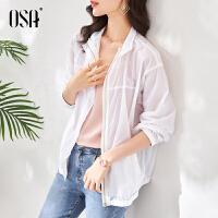 OSA2021新款夏季白色薄款防紫外线防晒衣女宽松拉链外套长袖上衣