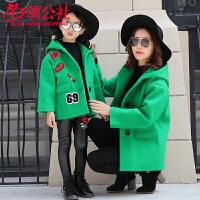 白领公社 亲子装 女士冬季新款立体印花连帽中大童呢子风衣女式韩版纯色休闲女孩外套