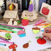 儿童画画套装绘画工具涂鸦绘画模板学习美术用品小学生男女幼儿园