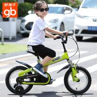 好孩子儿童自行车3/4/6岁男孩童车山地车12/14/16寸脚踏单车避震