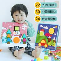拼图儿童蘑菇钉男女宝宝益智力玩具2小孩蒙氏早教1-3周岁生日礼物