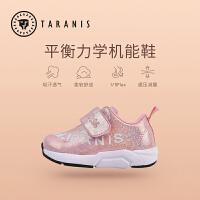 泰兰尼斯 秋季橡胶软底宝宝学步鞋婴幼童潮流萤光超纤运动户外机能鞋1-3岁