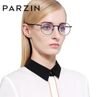 帕森圆框眼镜架女 金属眼镜框架男 时尚复古全框可配近视眼镜5063