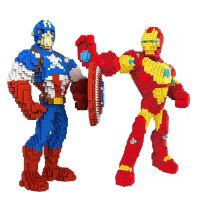 兼容乐高颗粒积木 超大拼装玩具 儿童创意礼物 美国队长组合