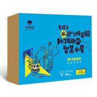 【跨店2件5折】科学海盗 智慧小屋 工程科学实验玩具 整套小学生stem物理创意diy玩具科技小制作