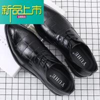 新品上市19新款春季商务工作西装皮鞋男韩版尖头系带正装休闲新郎结婚鞋