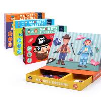 弥鹿(MiDeer)儿童玩具磁力片拼图玩具 磁力贴游戏套装-交通工具