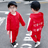 童装春季男童女童洋气运动服长袖套装两件套