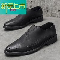 新品上市夏季新款休闲韩版小皮鞋男英伦尖头镂空真皮软面一脚蹬透气懒人鞋
