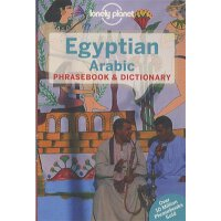 【预订】Lonely Planet Egyptian Arabic Phrasebook & Dictionary