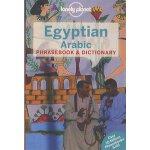 【预订】Lonely Planet Egyptian Arabic Phrasebook & Dictionary