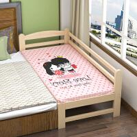 床加宽实木床松木床床架加宽床婴儿床单人床拼接床